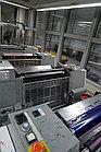 RYOBI 524GX 4-краска, бу 2004 год, фото 2