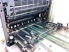 4-х краска Ryobi 524 HXX б.у. 1999, фото 2