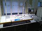 MAN Roland R 302 HOB бу 1996 г. 2-х красочная листовая офсетная печатная машина, фото 4
