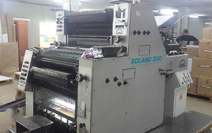 2-краска Man Roland 202 TOB, бу 1997 г.в.