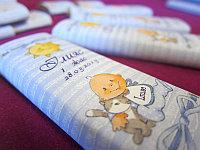 Детский шоколад с этикеткой, 20 гр, фото 1