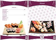 Дизайн меню для кафе, на несколько страниц, фото 1