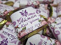 Именной шоколад с этикеткой на кыз узату, маленький, фото 1