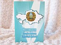 Открытки на День Независимости Республики Казахстан, фото 1