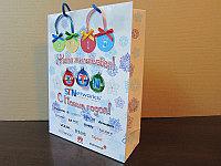 Пакеты бумажные с логотипом, фото 1