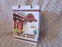 Пакеты бумажные с логотипом на той бастар, фото 1