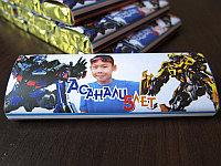 Подарочный шоколад, средний, фото 1