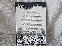 Поздравительная открытка на Новый год, фото 1