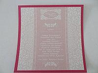 Пригласительные на свадьбу и Кыз узату, фото 1