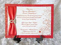 Пригласительный Кыз узату и свадьбу, фото 1