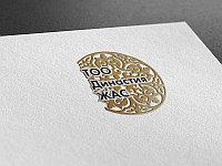 Разработка фирменного логотипа, фото 1