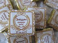 Шоколад на сундет той с этикеткой, 6 гр, фото 1