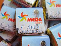 Шоколад с логотипом для промо акций, 6 гр, фото 1