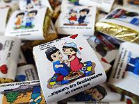 Шоколад с этикеткой Love is... махаббат бұл..., маленький, фото 1