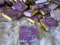 Шоколад с этикеткой на свадьбу, маленький, фото 1