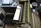 524 HXX б.у 2001 - печатное оборудование Ryobi, фото 8