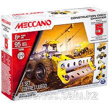 Набор строительной техники (5 моделей)