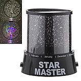 Star Master - Проектор звездного неба, фото 2