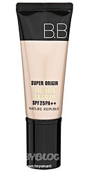 Super Orgin Collagen BB cream Spf 25 Pa++