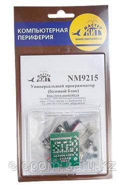 Универсальный программатор NM9215