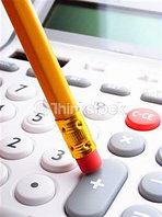 Бухгалтерские курсы в Алматы (недорого)