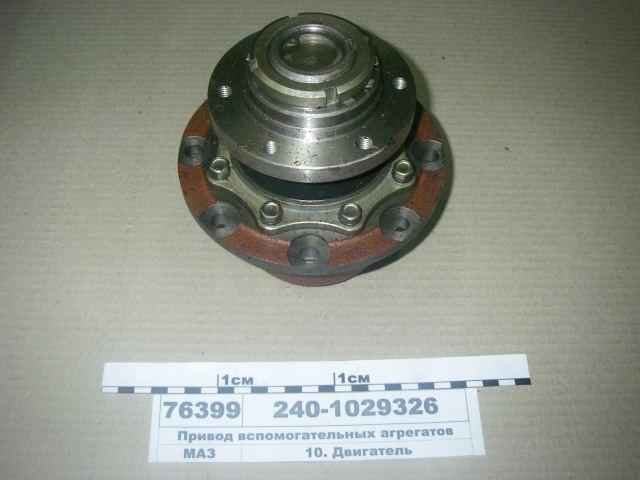 Привод вспомогательных агрегатов ЯМЗ-240 240-1029326