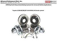 Усиленная тормозная система STOPTECH ST-HD для Lexus LX570, фото 1