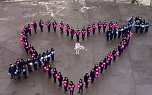 Организация романтического признания в чувствах или предложение руки и сердца