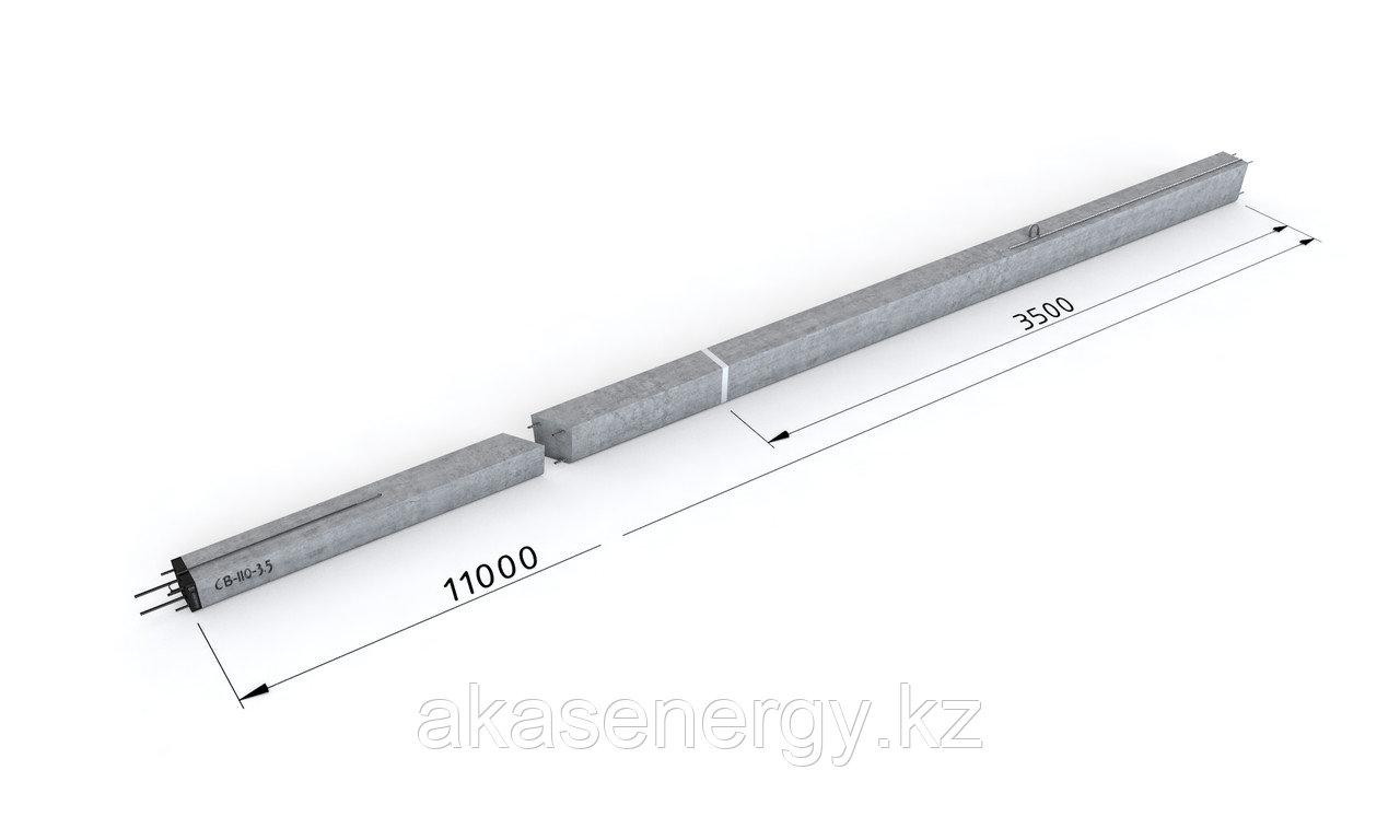 Стойка СВ-110-3,5