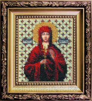 """Набор для вышивания бисером """"Икона святая мученица Валентина """" Б-1016"""