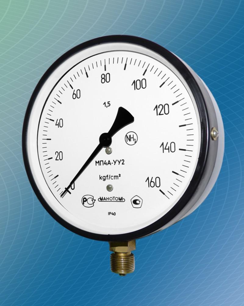 Манометр аммиачный МП4А-У 0-60 кгс/см2