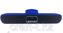 Bluetooth колонка S605 5w