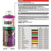 Жидкая резина Decoflex KUDO