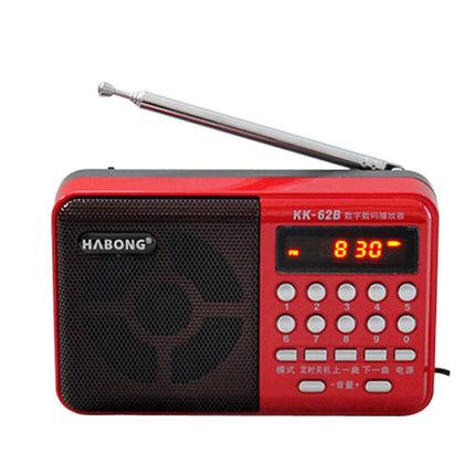 Радиоприемник мини SABA KK62