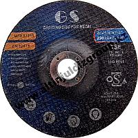 Шлифовальный диск 230x6