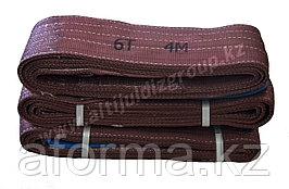 Строп Текстильный 6т,4м
