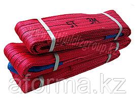 Строп Текстильный 5т,3м