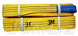 Строп Текстильный 3т,3м