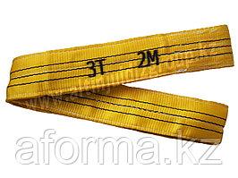 Строп Текстильный 3т,2м