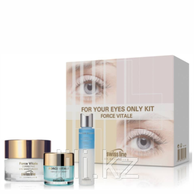 Набор для интенсивного ухода за кожей вокруг глаз Swiss Line Force Vitale For Your Eyes Only Kit (арт. 3293)
