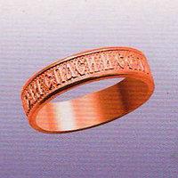 """Обручальное кольцо """"Спаси и сохрани"""" - изготовление"""