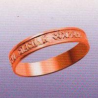 """Обручальное кольцо """"Спаси и сохрани"""" Е7902 и Е7903 - изготовление"""