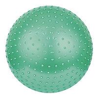 Фитбол, мяч для фитнеса массажный с ручками, (d=75см), фото 1