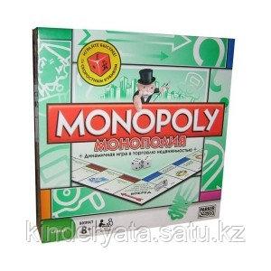 Игра настольная Monopoly классическая Hasbro
