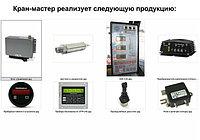 Продажа приборов безопасности ОГМ-240, ОНК-140. Блоки управления, Джойстики, Реле и реле-регуляторы