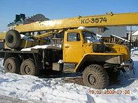 Запчасти для автокрана Ивановец КС-3574М