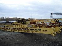 Стреловое оборудование ДЭК-251, Стрела 14 м (251.20.00.000-02)