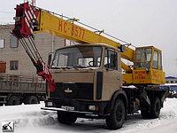 Запчасти для автокрана Ивановец КС-3577-2