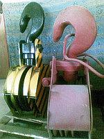 Крановая подвеска, подвеска крюковая, Обойма крюковая ДЭК-251,  Q=25 т (251.21.00.000-03)