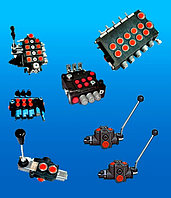 Гидрораспределители секционные РР, РМ, РС (Э, Г, Р, М) для автокранов, экскаваторов, погрузчиков,